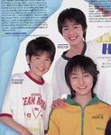 13歳の有岡大貴と伊野尾・中島