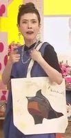 花田優一が久本雅美に手作りバッグをプレゼント