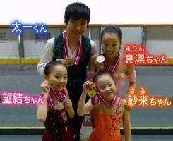 本田望結と兄姉妹