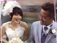 荻野目洋子と辻野隆三の結婚式
