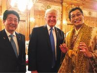安倍首相 トランプ大統領 ピコ太郎
