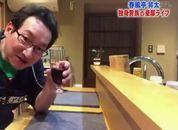 春風亭昇太の家のカウンターキッチン