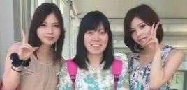 尼神インター誠子の双子の妹