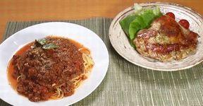 特製ミートソーススパゲッティとチキンソテー