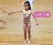 6歳の畠山愛理