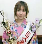 kawata2.jpg