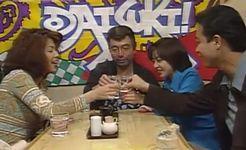 DAISUKI!メンバーと志村けん