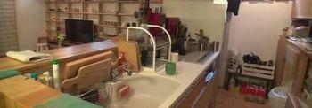 立川志らくの自宅の対面式キッチン