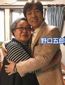 木下隆行の母と野口五郎